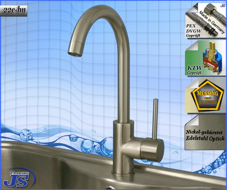 küchen spültisch armatur einhebelmischer edelstahl gebürstet optik ... - Wasserhahn Küche Edelstahl Gebürstet