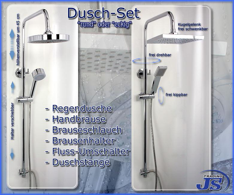 Duscharmatur Set : Duschstange Duscharmatur Set mit Verbindungsschlauch;